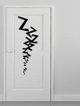 puerta ZETAS